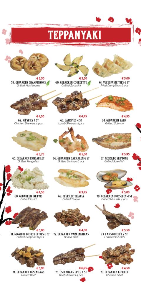 Yamasaki Prices 1 copy